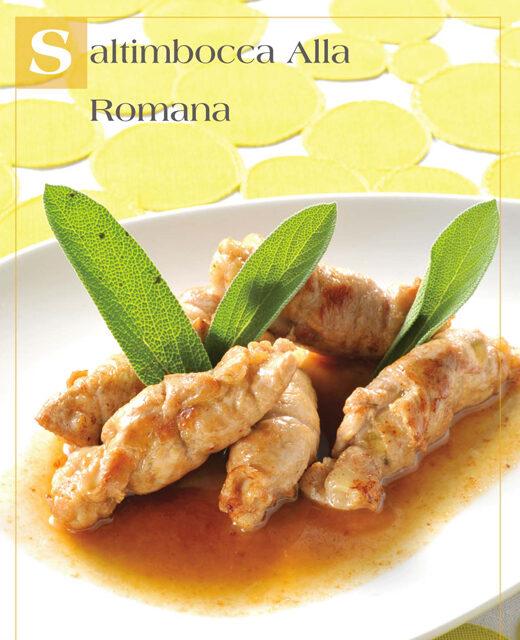 ローマ風ハムの肉巻き