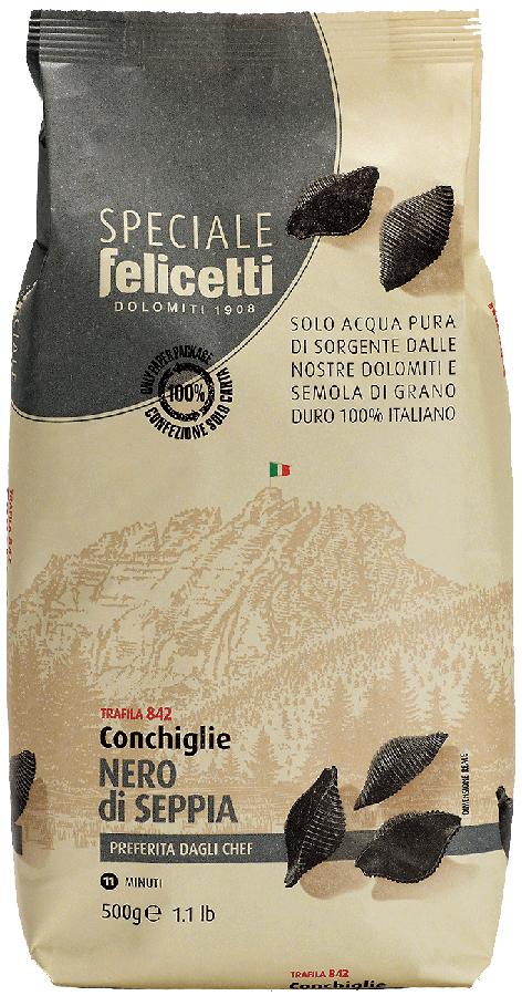 フェリチェッティ レ・スペチャリタ グラノ・ドゥーロ・ネロ・ディ・セッピア コンキリエ  500g