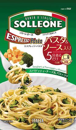 ソル・レオーネ エスプレッソパスタ・スパゲッティ・チーズ&ブロッコリ