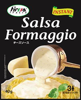 フィルマ・イタリア チーズソース
