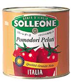 クアリタ グランデ ソーレ ホールトマト 2550g
