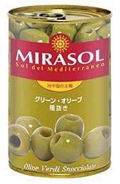 ミラソル グリーン・オリーブ種抜き