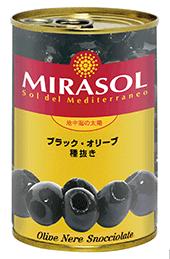 ミラソル ブラック・オリーブ種抜き
