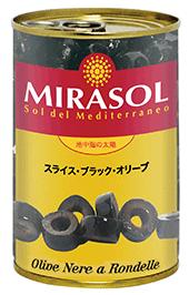 ミラソル スライス・ブラック・オリーブ