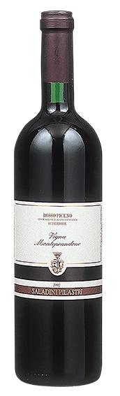 Rosso Piceno Superiore Vigna Monteprandone ロッソ・ピチェーノ・スペリオーレ・ヴィーニャ・モンテプランドーネ