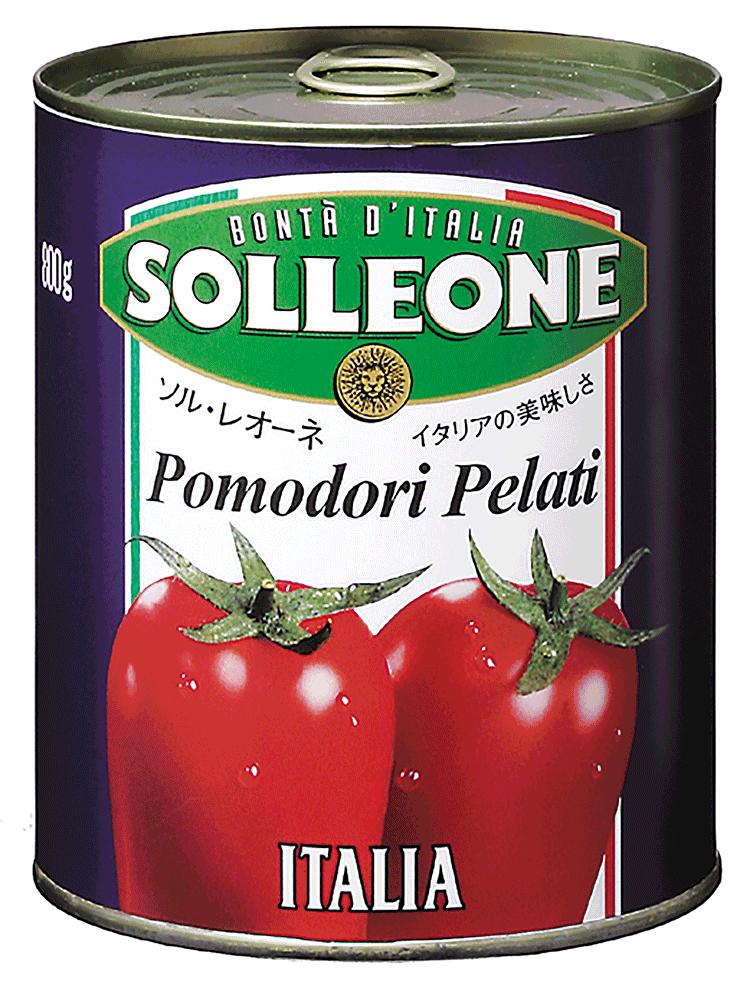 ソル・レオーネ ホールトマト 800g