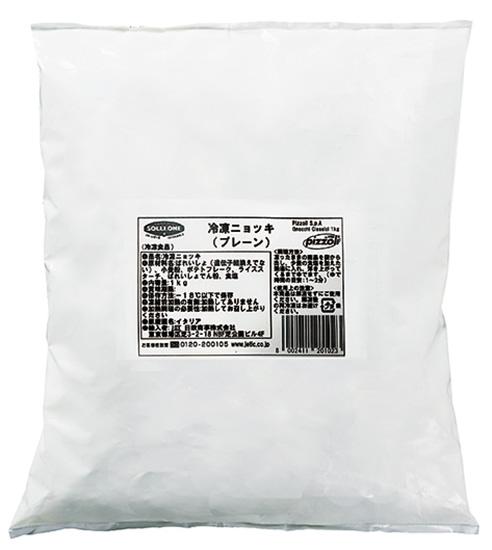 ソル・レオーネ 冷凍ニョッキ プレーン 1000g