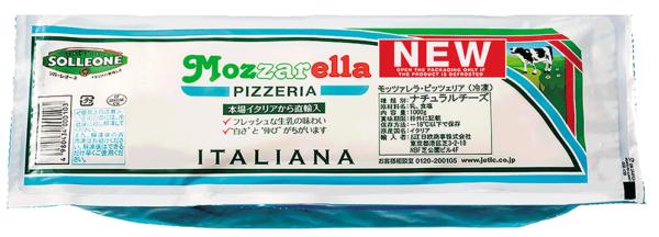 ソル・レオーネ モッツァレラ・ピッツェリア