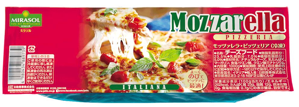 ミラソル モッツァレラ/ピッツェリア 1kg