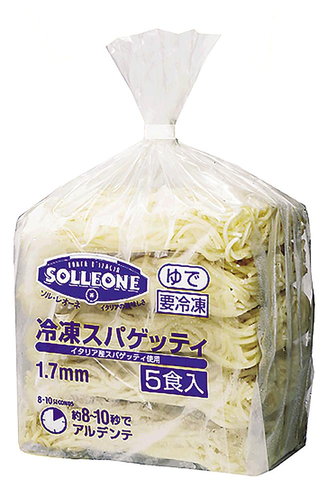 ソル・レオーネ 冷凍スパゲッティ1.7mm ※国内加工品 220gx5