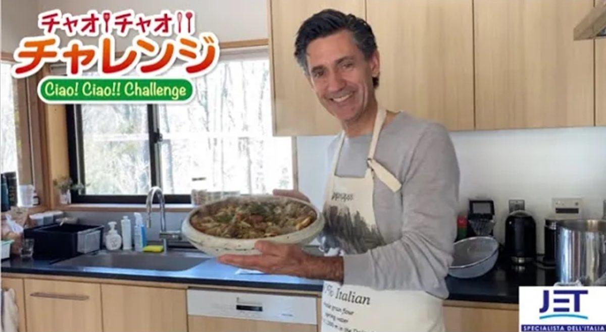 イタリアンで日本を元気に!「チャオ!チャオ!!チャレンジ」