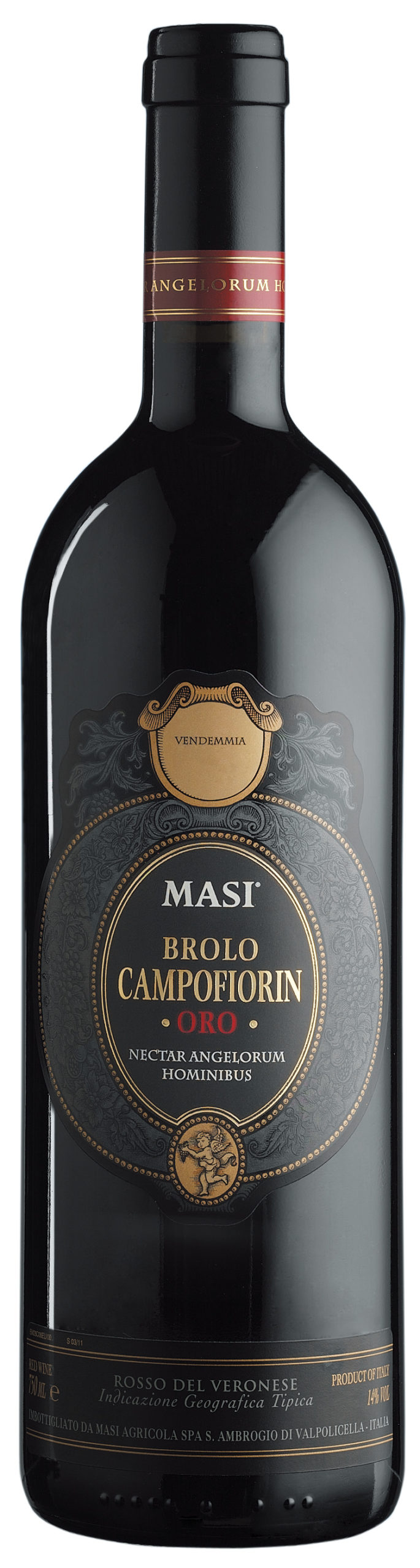 Brolo Campofiorin Oro(1500ml) ブローロ・カンポフィオリン・オロ(1500ml)