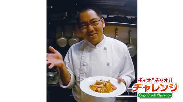 vol.102 【鶏モモとパプリカの卵黄入りトマトソースのパスタ】ANTICO GENOVESE 鈴木シェフ