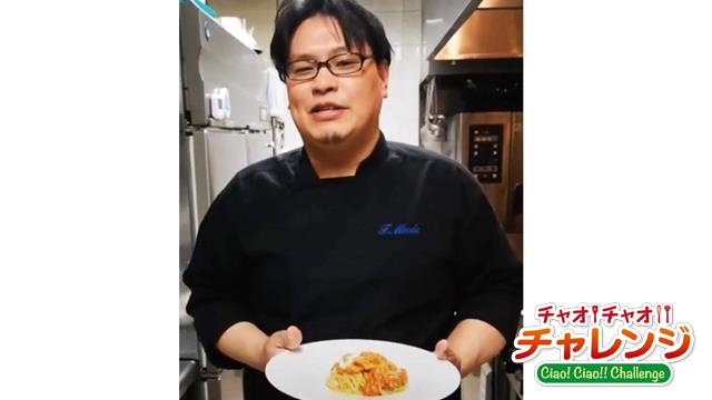 vol.19【スパゲッティ・アル・ポモドーロ】Etruschi 前田シェフ