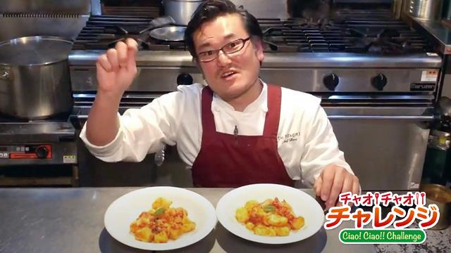 vol.21【トマトとバジルソースのニョッキ】 Osteria DA HIROKI 堀シェフ