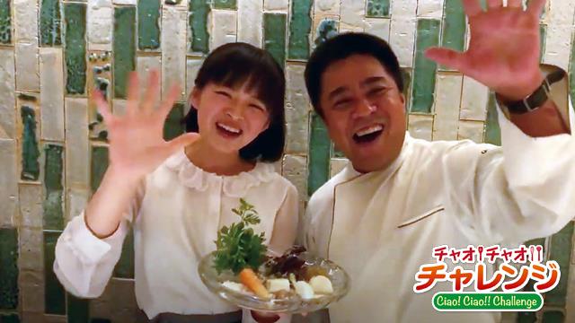 vol.69 【トンナートと温野菜】GIOVANOTTO 上村シェフ