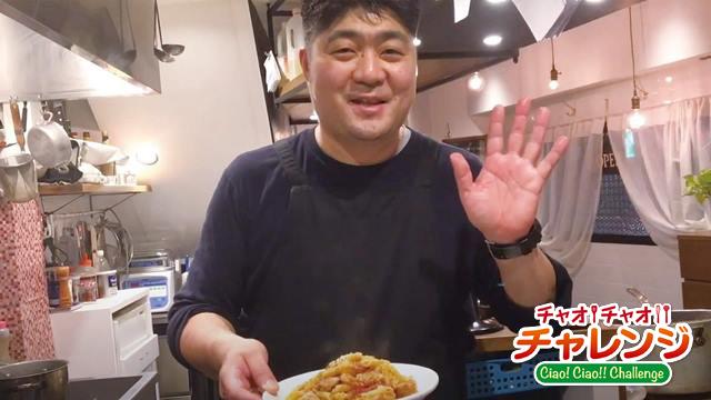 vol.73 【フレッシュトマトの煮込み ビネガー風味パスタ】キッチン タニ 谷本シェフ