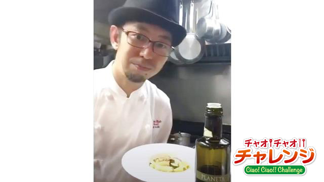 vol.74【マグロの水煮缶、フレッシュトマト&ズッキーニのショートパスタ】Tanta Roba 林シェフ